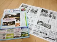 広報活動の画像